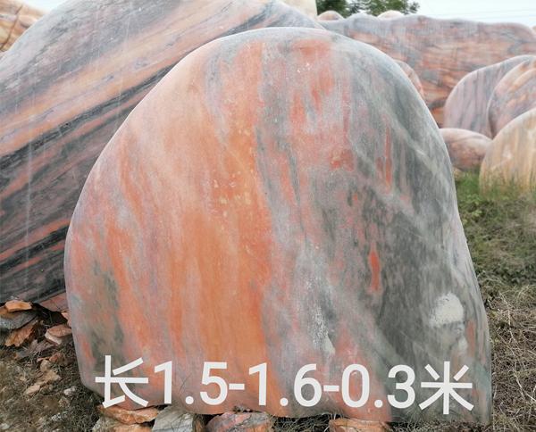 1.5米小型门牌石
