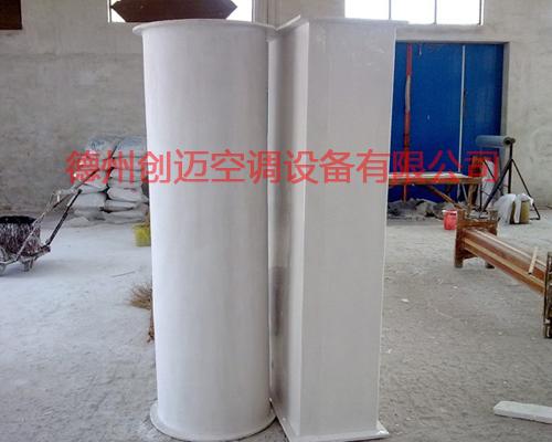 无机不燃型玻璃钢风管