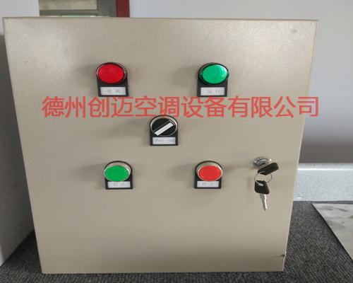 消防联动配电柜(单速)