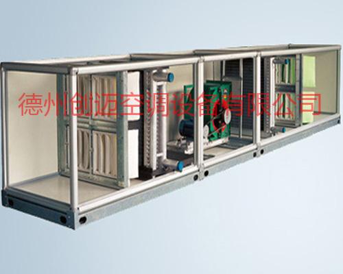 组合式空调器(内部图)