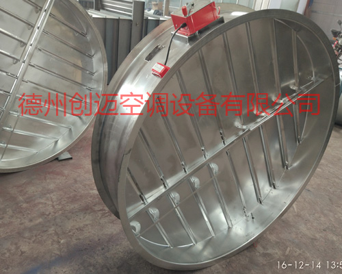 不锈钢圆形防火阀1
