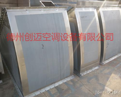 不锈钢风管异形件2
