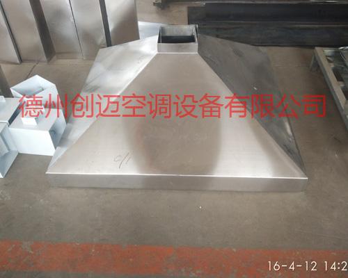 不锈钢风管异形件3
