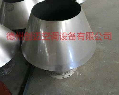 不锈钢风管异形件4