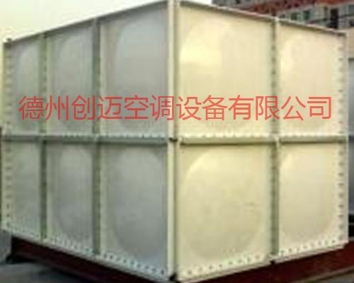 SMC组合式模压水箱