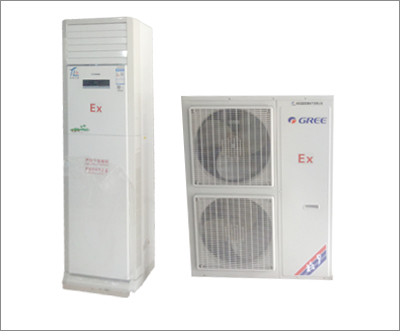 5P防爆柜式空调机
