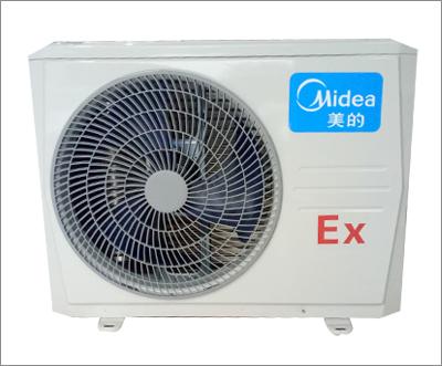 美的防爆空调
