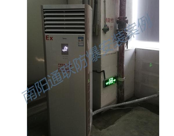 2p柜式防爆空调