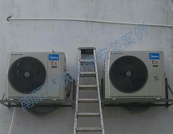 1p壁挂式防爆空调