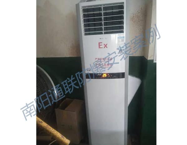 3p立柜式防爆空调