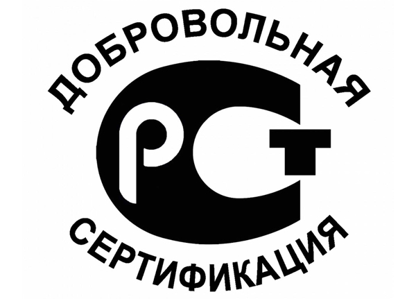 俄罗斯 GOST
