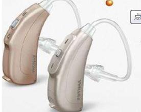德城区峰力助听器