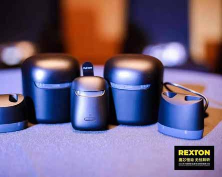 如何选择适合自己听力损失的力斯顿助听器?