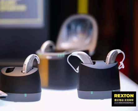 力斯顿助听器价格