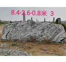 8.4米景观石