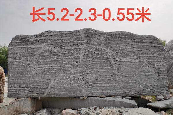 5.2米门牌石基地