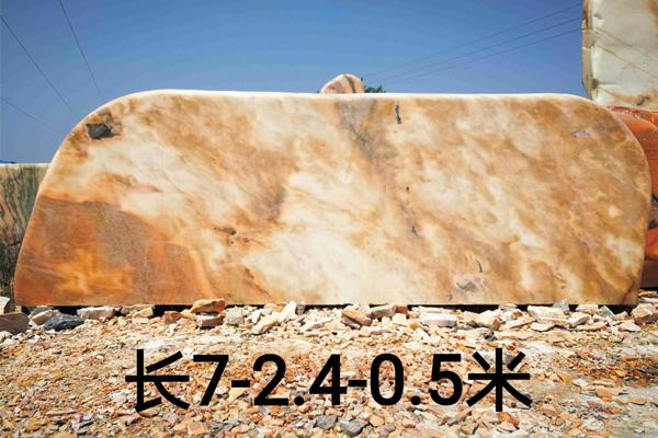 7米长晚霞红景观石订购