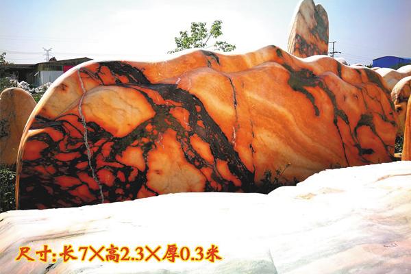 长7米晚霞红景观石
