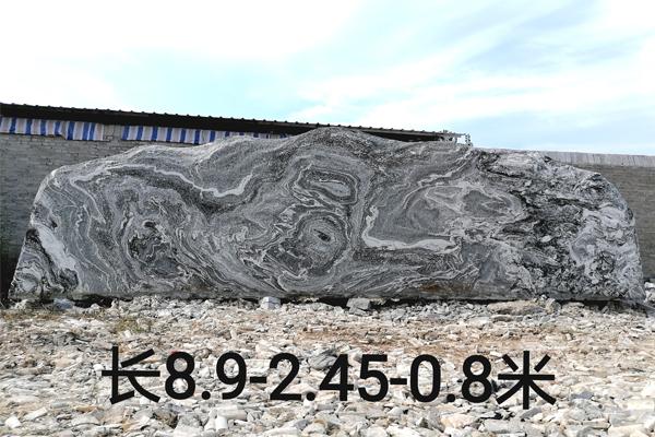 大型厂区门牌石