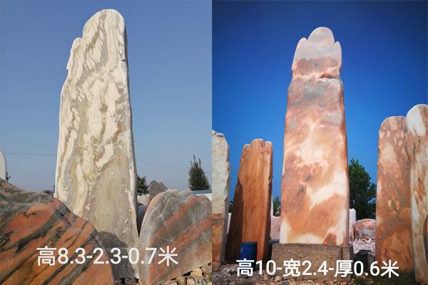 小区立式门牌石