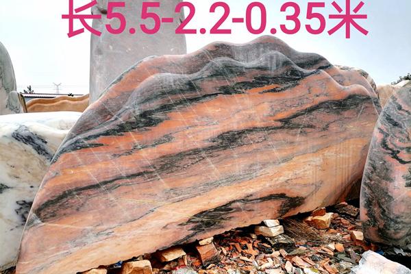 晚霞红厂区景观石