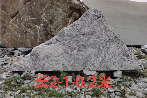 景观石泰山石
