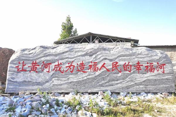 热烈祝贺!河南省郑州市高总订购泰山刻字石,顺利装车!