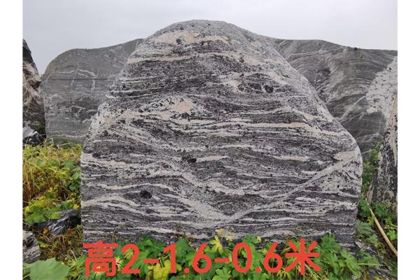 2米高泰山石