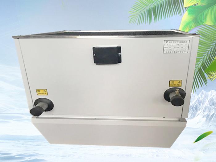 空气制热机组