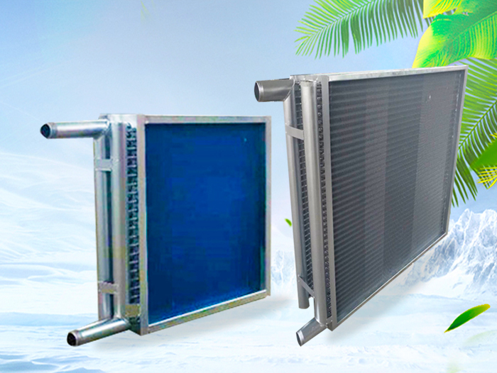 空调机组冷却器