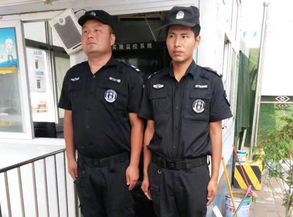 不同类型的保安职责不同!