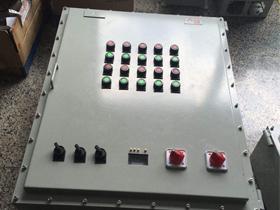 bxk系列防爆控制柜