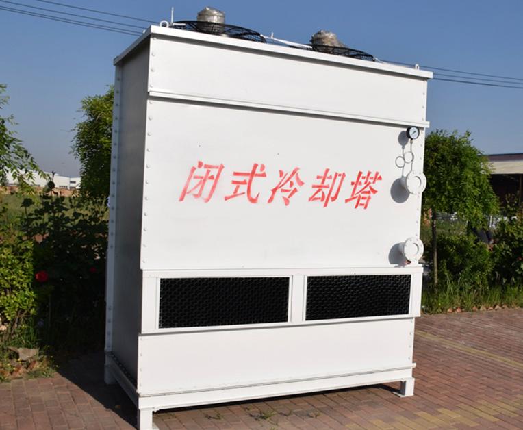 闭式循环冷却塔