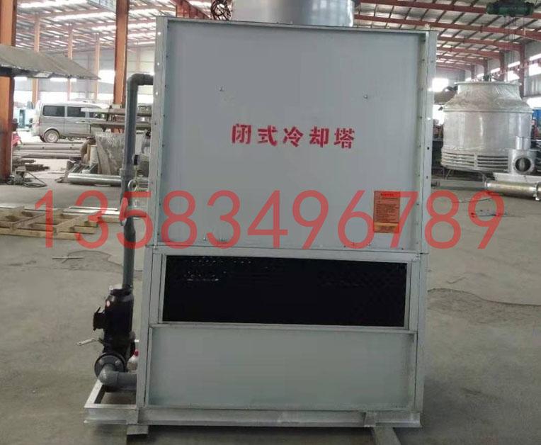 闭式冷却塔生产