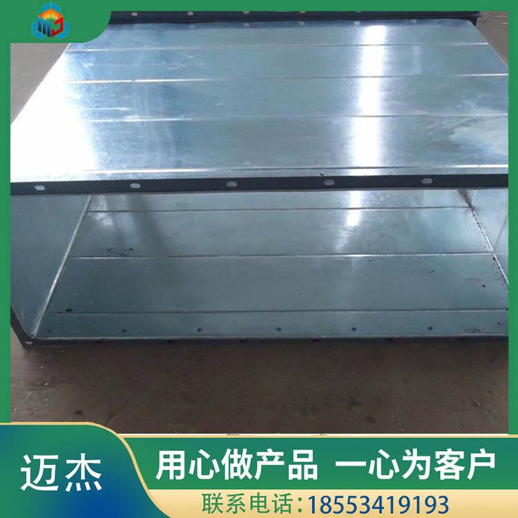 风管镀锌板