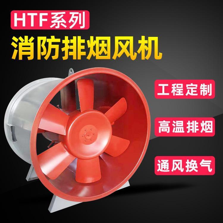 了解有关3C圆形防火阀原理及其外溢解决办法!