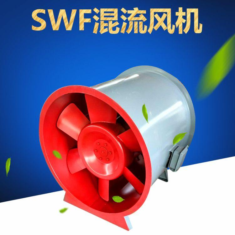 青海SWF混流风机