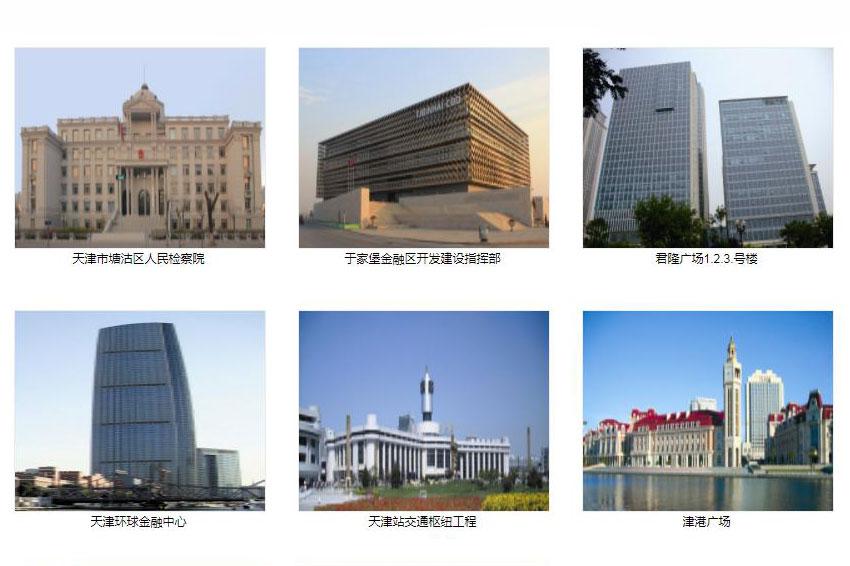 中央空调工程-天津地区