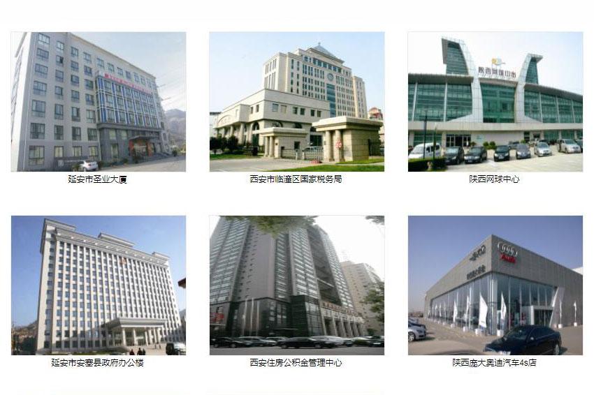 中央空调工程-陕西省