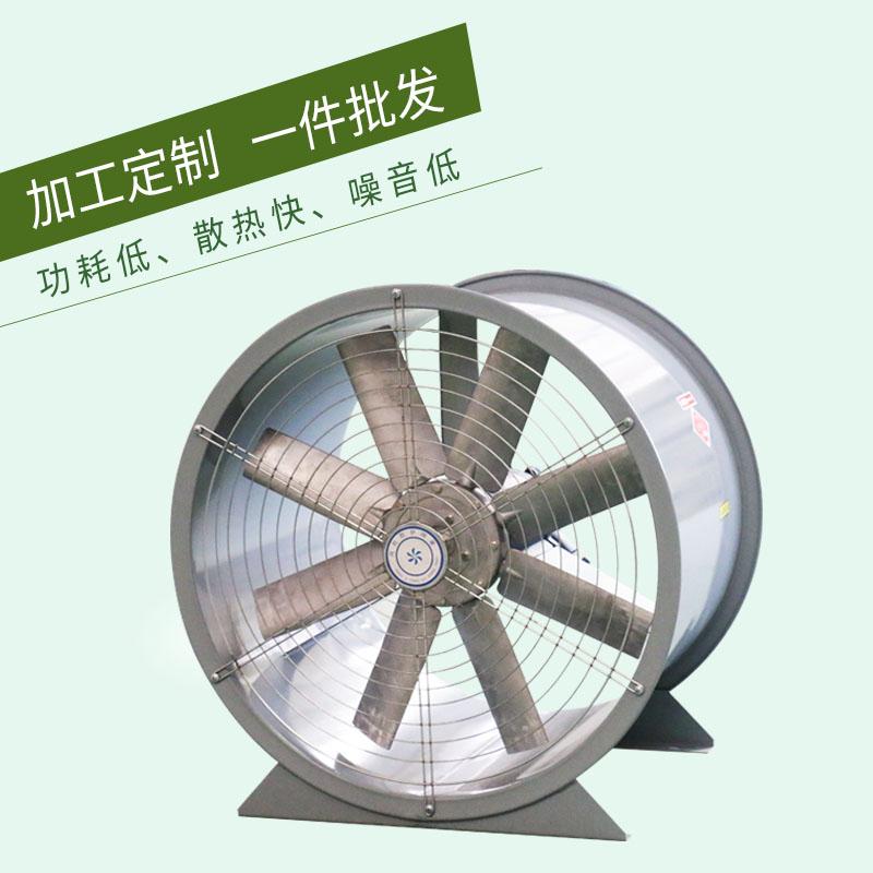 轴流风机供应商