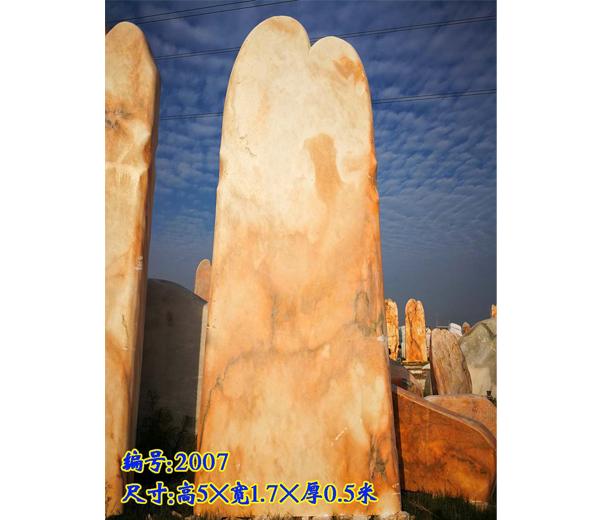 景观立式门牌石