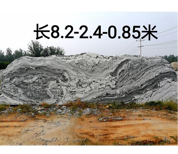 8.2米门牌石定制