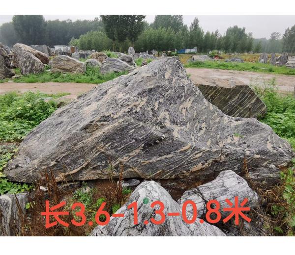 3.6米长泰山石