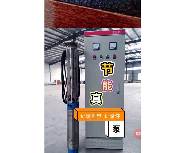 北京节能不锈钢潜水泵