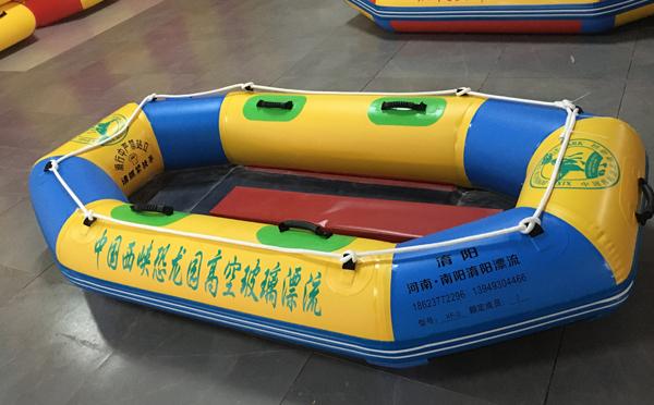 漂流船游玩当坐船上时,要须知的事情
