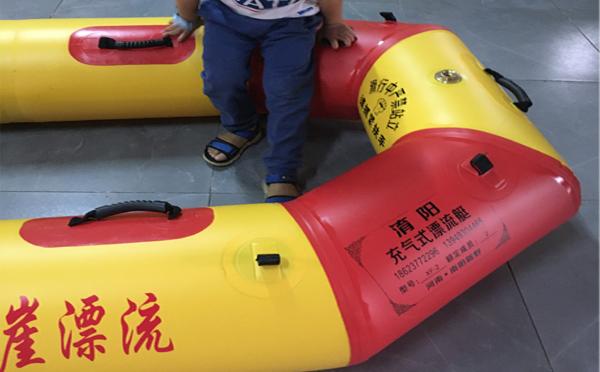 三门峡单人充气船定制