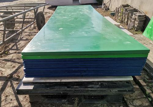 超高聚乙烯垫板