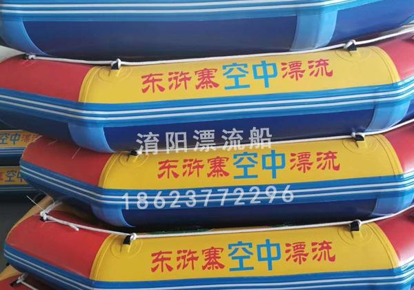 高空玻璃滑道漂流船