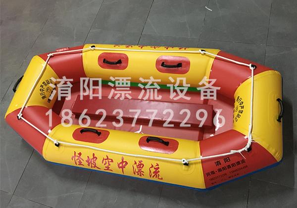 怪坡空中漂流船