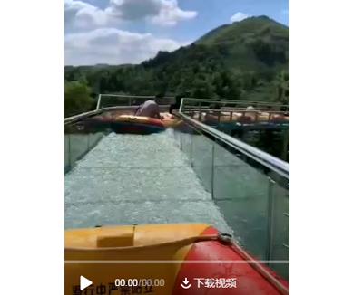 案例:高空滑道漂流船
